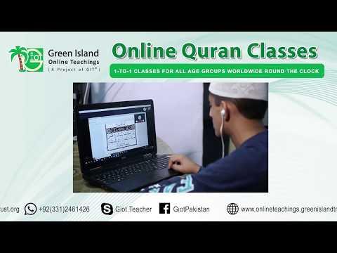 Learn Quran | Online Class Demo