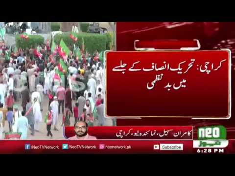 PTI Karachi Jalsay Main Bad Nazmi 6 September 2016 | Neo News