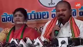 AP BJP President Kanna Lakshminarayana Speech about Sabarimala and Telangana Elections