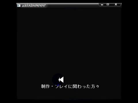 Gato Bros Nivel 4 HD