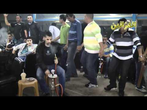 حفله مقهى البرشه ج1