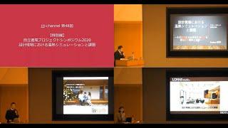 <br /> <b>Warning</b>:  Illegal string offset 'alt' in <b>/home/jjj-design/www/wp-content/themes/jjj-design/single-independent_channel.php</b> on line <b>22</b><br /> f
