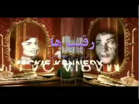 Soraya va farah (persian language)