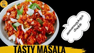 Rottu kadai kalaan recipe  in tamil /காளான் மசாலா /how to make roadside mushroom Masala in Tamil