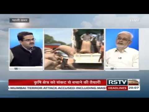 Hindi News Bulletin | हिंदी समाचार बुलेटिन - June 03, 2015 (8 pm)