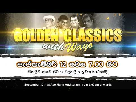 Golden Classics Tickets Available Now