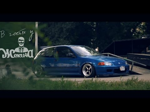 В гостях у Жекича #2: Honda civic / stance