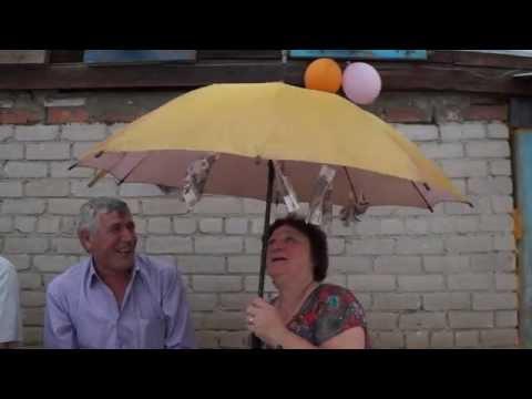 Стихи к подарку зонт на свадьбу 948