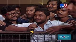 Mega fans about their First LOVE @ Tholi Prema Audio Launch || Varun Tej || Raashi Khanna