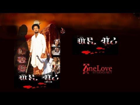 New Eritrean Movie Wedibri