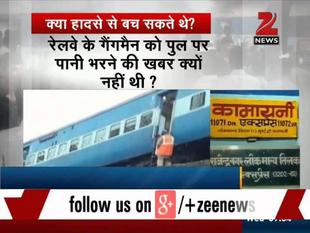 Madhya Pradesh twin train derailment: How did it happen!