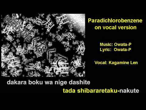 【Karaoke】Paradichlorobenzene【on vocal】 Owata-P