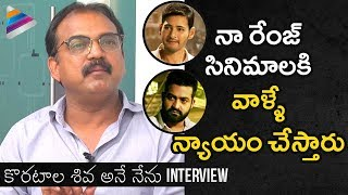 Koratala Siva Superb Words about Star Heroes | Mahesh Babu | Jr NTR | Bharath Ane Nenu Interview