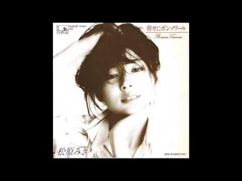 Miki Matsubara's Premium Best Collection Disc 1