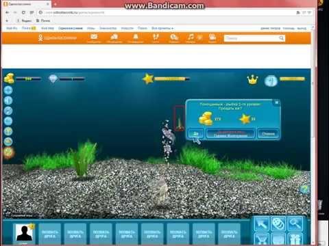 АКВАМИР 3D аквариум Взлом на кристаллов 100.