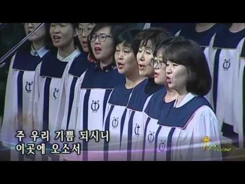 한 마음 주소서,  2016.04.17.,  선한목자교회 할렐루야찬양대,  지휘 이경구 권사
