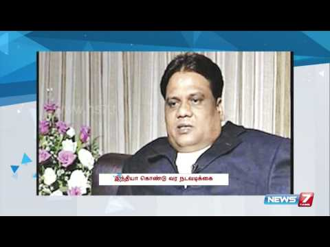 India's most wanted gangster Chhota Rajan arrested in Indonesia | News7 Tamil