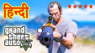 GTA 5 - Can Trevor Clear 5 Star Wanted Level in GTA 5