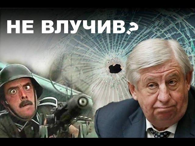 Под Киевом задержали охотника, который застрелил племенную лошадь стоимостью более 50 тыс. евро - Цензор.НЕТ 6341