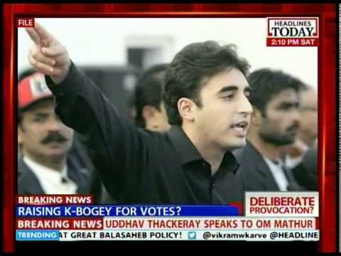 Bilawal Bhutto Zardari : Will bring back Kashmir from India