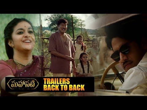 #Mahanati super hit trailers back to back | Keerthy Suresh, Dulquer Salman, Samantha, Naga Chaitanya