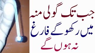 How to make long Timing tablet ,,Para ki goli bnany ka tariqa 2018