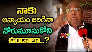 VH hanumantha Rao Face To Face Over His Comments on Congress Leaders | NTV