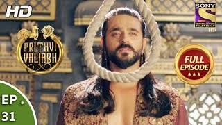 Prithvi Vallabh - Full Episode - Ep 31 - 12th May, 2018