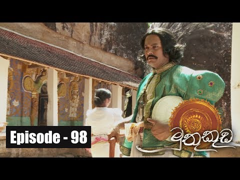 Muthu Kuda - Episode 98 21st June 2017