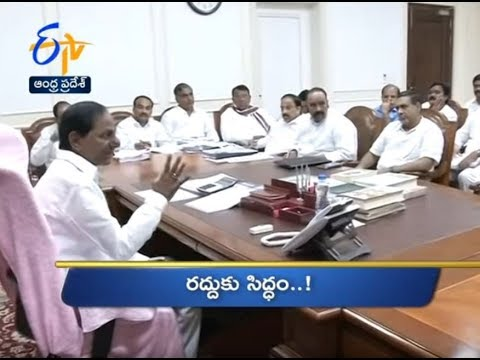 Andhra Pradesh | 5th September 2018 | Ghantaravam 6 AM News Headlines