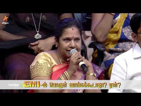 Neeya Naana Promo 03-03-2019 Vijay Tv Show Promo Online
