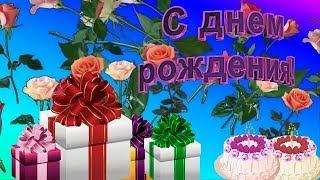 Поздравление родителей с днем рождения дочери 18 лет 33