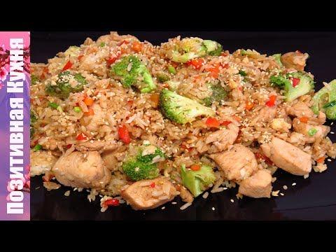 ОБЕД за 15 МИНУТ! Жареный РИС с овощами и мясом! Удивите себя и родных! | Easy Fried Rice Recipe