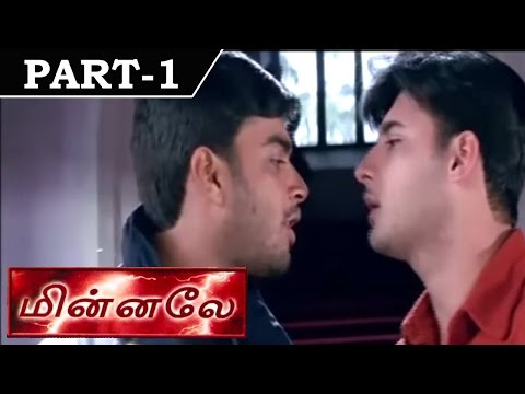 Minnale (2001) - Madhavan - Reema Sen - Movie In Part - 1 18 video
