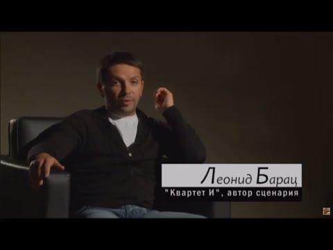 Иван Царевич и Серый Волк - Фильм о мультфильме (2011)