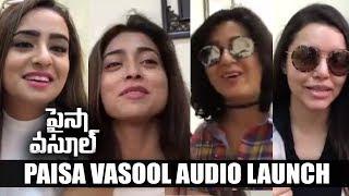 Paisa Vasool Audio Launch Live | Balakrishna | Puri Jagananndh | Shriya Saran