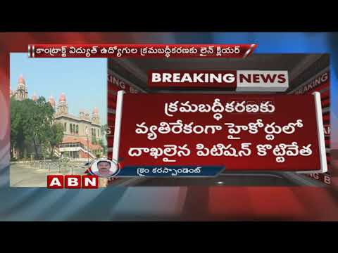 High Court Verdict On Contract Electricity Employees Regularisation In Telangana | ABN Telugu