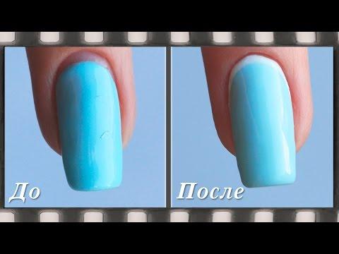 Как сделать коррекцию шеллаком