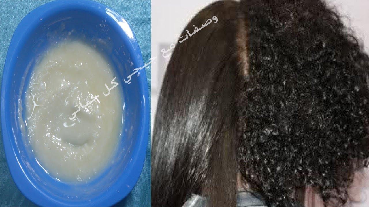 الطريقة الصحيحة لفرد الشعر بالنشا كأنه متسشور
