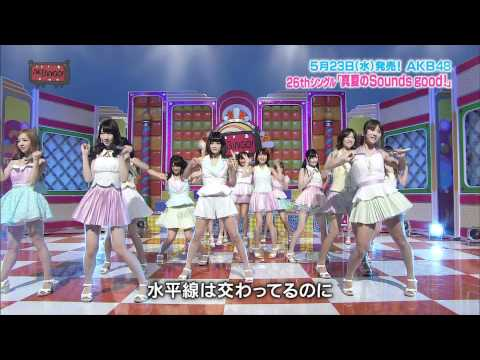 Akb48 - Manatsu No Sounds Good