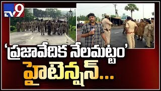 High tension prevails at Chandrababuand#39;s Undavalli residence