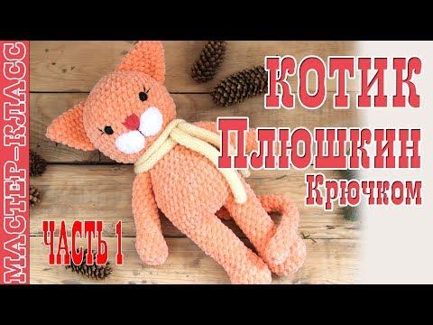 Вязание игрушек из толстой пряжи 56