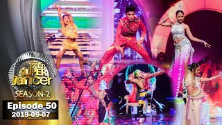 Hiru Super Dancer Season 2 | EPISODE 50 | 2019-09-07