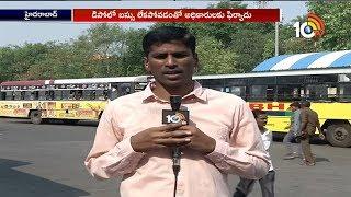 TSRTC Bus (AP 11Z 6254) Stolen From CBS in Hyderabad  News