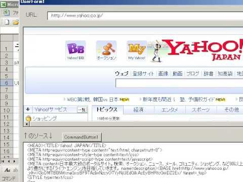03/07 WebBrowser イベント発生順テスト その2