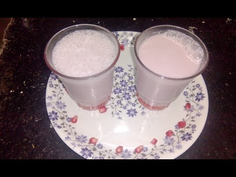 Pomegranate Lassi |Pomegranate Lassi Recipe in Telugu