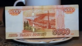 """Russian Money: Rubles. Banknotes and Coins. """"Real Russia"""" ep.65"""