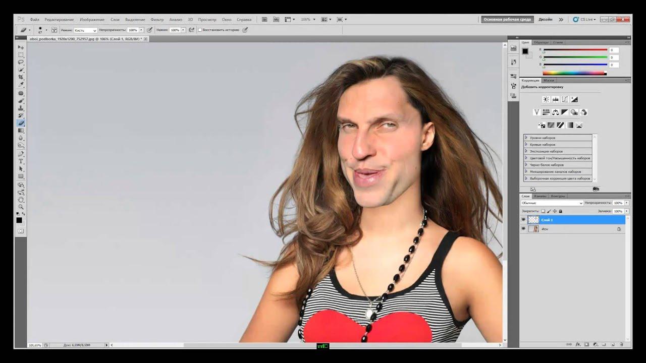Как сделать себе фотку в фотошопе