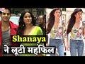 Dhadak के Trailer Launch पर Sanjay की बेटी Shanaya ने लूट ली सारी महफिल