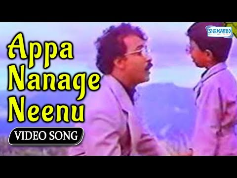 Hot Kannada Song  - Appa Nanage Neenu - Gaanamale video